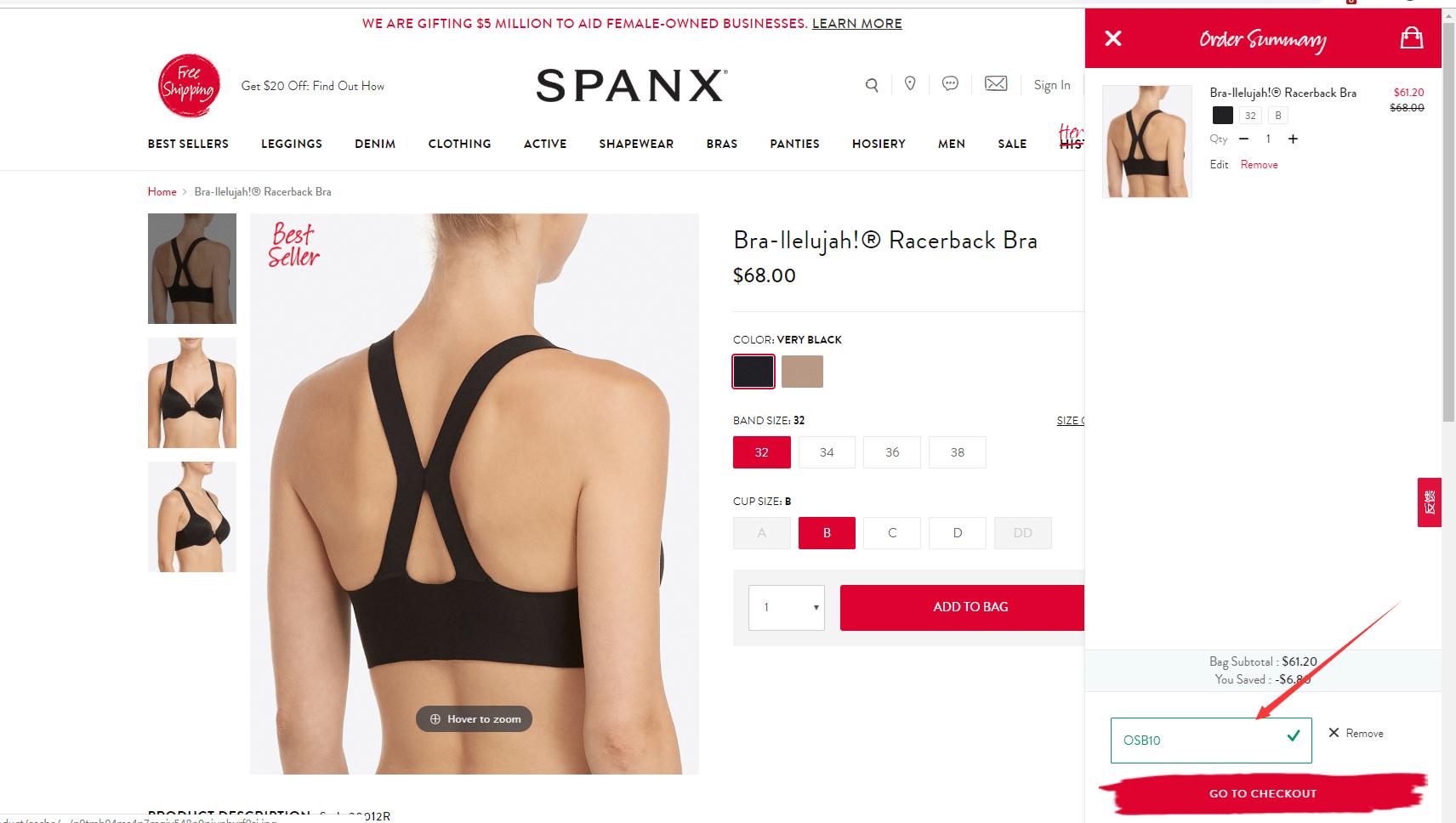 Spanx Promo Code