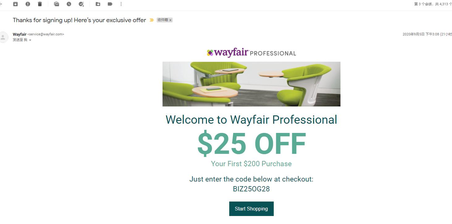 Wayfair $25 off coupon code